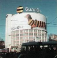 В Екатеринбурге возрастают цены на наружную рекламу