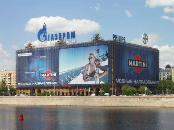 Наружная реклама в Москве